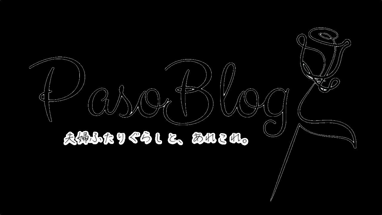 pasoblog